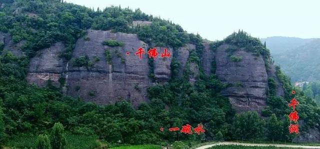 丹江口发现大量佛教圣地遗址群